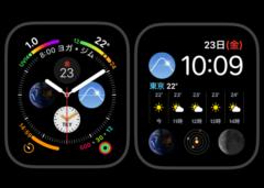 AppleWatch4おすすめの文字盤「インフォグラフ」を自分使用に設定!