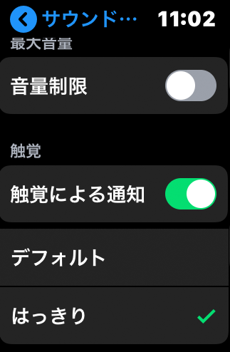 AppleWatch通知音設定