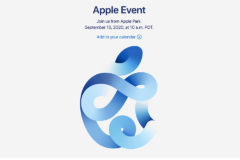 Apple発表会、9月16日午前2時(日本時間)いよいよ開催